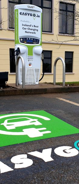 Rapid Charger Four Seasons Image